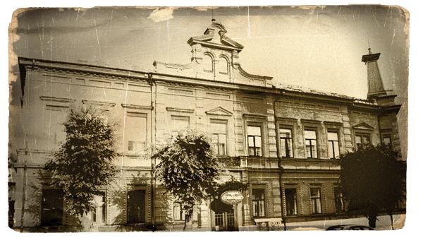 Саратов, ул. Радищева